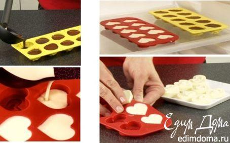Рецепт Шоколад в домашних условиях