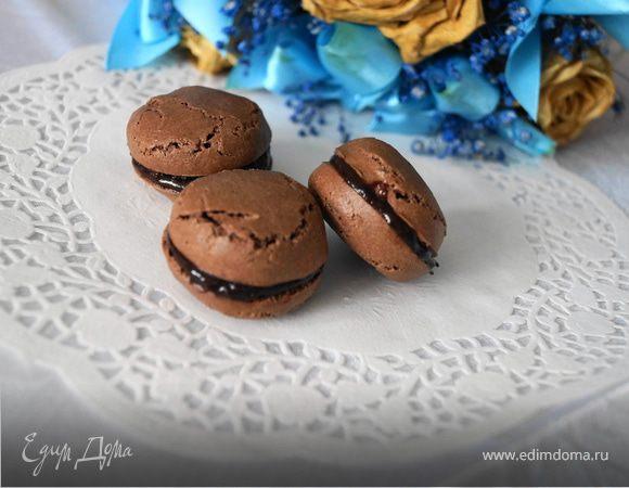 Шоколадные макаруны (Macarons)