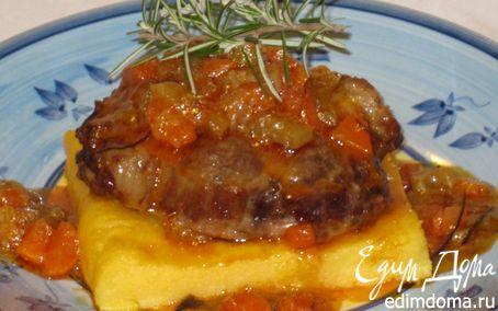 Рецепт Полента с мясным рагу