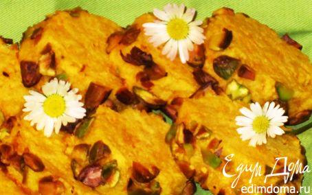 Рецепт Закусочное печенье «Сабле» с фисташками