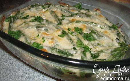 Рецепт Спаржевая фасоль с соусом Mornay от Джулии Чайлд