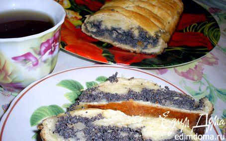 Рецепт Маковая плетенка из домашнего слоено-дрожжевого теста