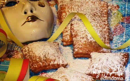 Рецепт Pавиоли с шоколадной пастой