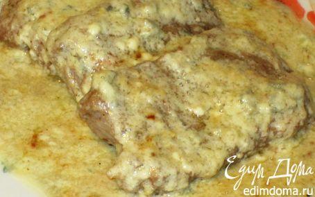 Рецепт Говядина под сырным соусом из горгонзолы