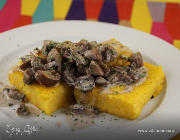 Жареная полента в соусе из лесных грибов и чеснока