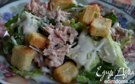 Рецепт Легкий салат с тунцом