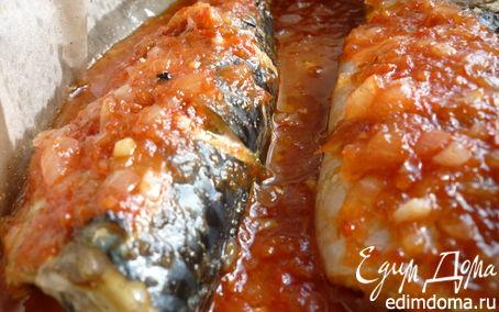 Рецепт Скумбрия в укропно-томатном соусе