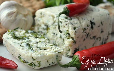 Рецепт Ароматный домашний сыр с тмином и зеленью