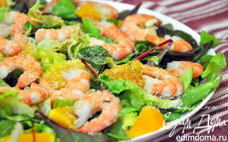 Рецепт Салат с креветками и апельсином