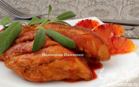 Рецепт Куриные грудки с шалфеем и апельсинами (из мультиварки) в мультиварке