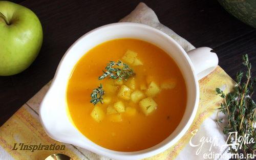 Рецепт Тыквенный суп с тимьяном и яблоками