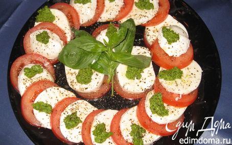 Рецепт Закуска из помидоров, моцареллы и песто