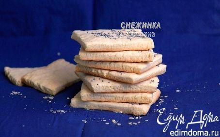 Рецепт Хрустящее сметанное печенье