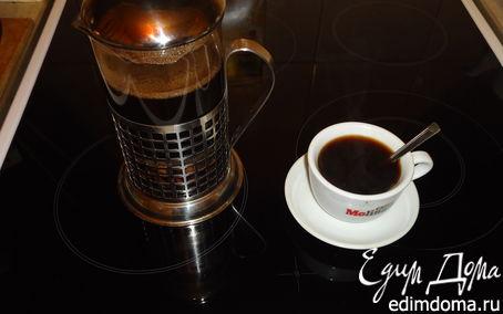 Рецепт Оригинальный кофе