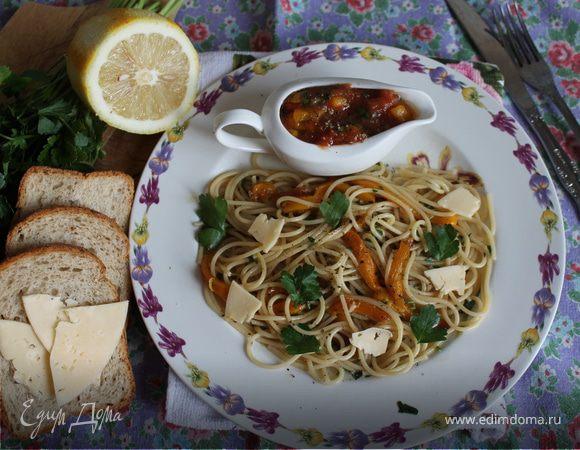 """Спагетти """"весенние"""" с овощами"""