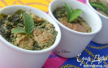 Рецепт Суфле со шпинатом и пармезаном