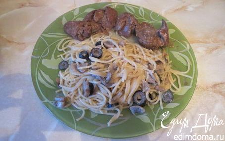 Рецепт Спагетти с грибами и маслинами