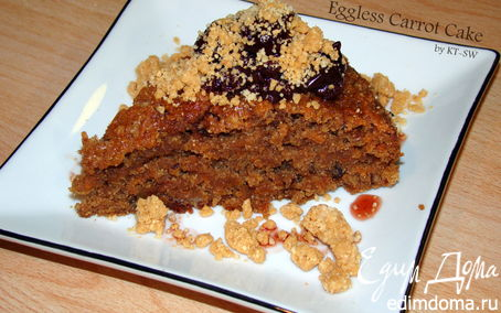 Рецепт Постный Морковный торт