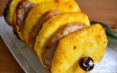 Рецепт Свинина в ананасах