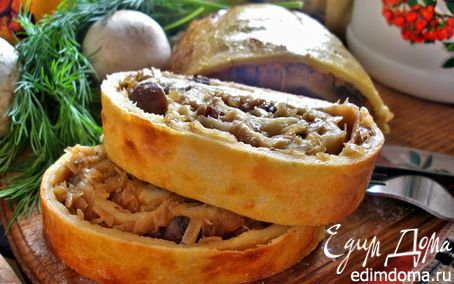 Рецепт Картофельный рулет с капустой и грибами
