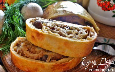Рецепт – Картофельный рулет с капустой и грибами