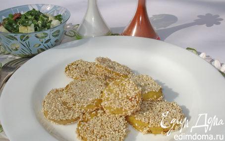 Рецепт Картофель, запеченный в кунжуте