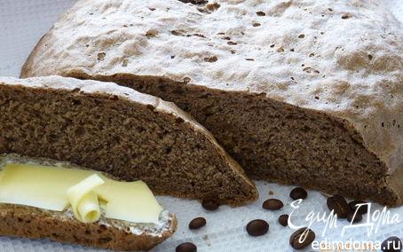Рецепт Кофейный хлеб в хлебопечке