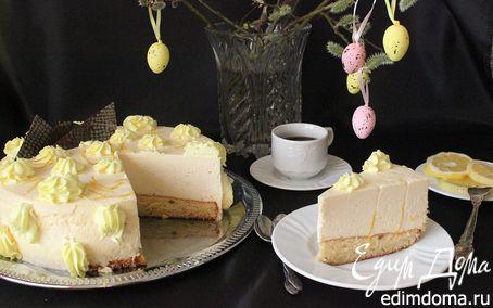 Рецепт Лимонный торт