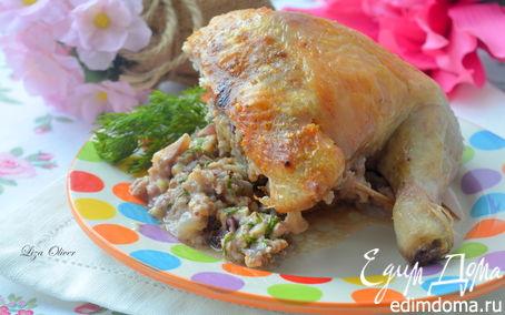Рецепт Праздничный цыпленок с оригинальной ореховой начинкой