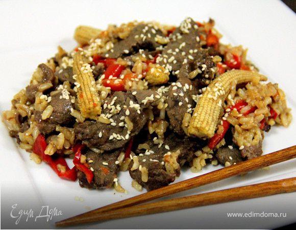 Говядина с овощами и рисом по-китайски