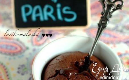 Рецепт Шоколадный фондан с жидкой начинкой