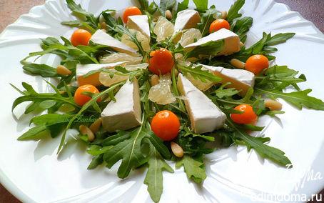 Рецепт Салат из руколы, физалиса, камамбера, помело и кедровых орешков