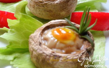 Рецепт Шампиньоны, фаршированные перепелиными яйцами