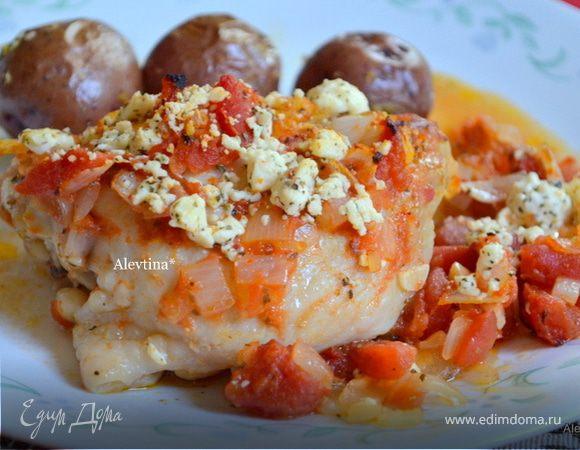 Курица с томатами и фетой