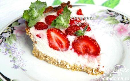 Рецепт Легкий клубничный тарт «Здравствуй, лето!»