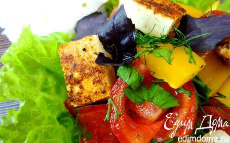 Рецепт Летний салат с жареным сыром