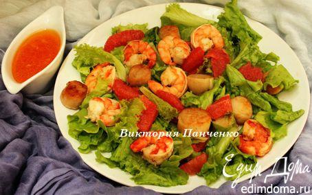 Рецепт Грейпфрутовый салат с морепродуктами