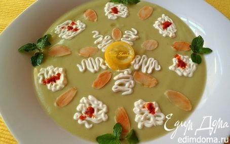 """Рецепт Холодный крем-суп из авокадо с мятой и лепестками миндаля (""""Холодные супы"""")"""