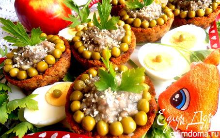 Рецепт Форшмак в хлебных корзиночках для Анечки (Strelec)