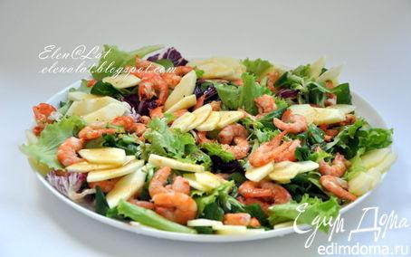 Рецепт Салат с креветками и яблоками