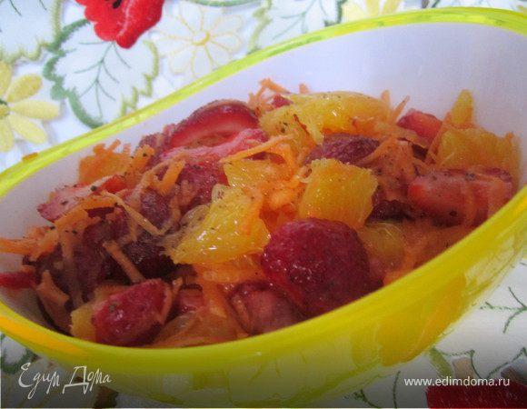 Салат с клубникой и апельсинами