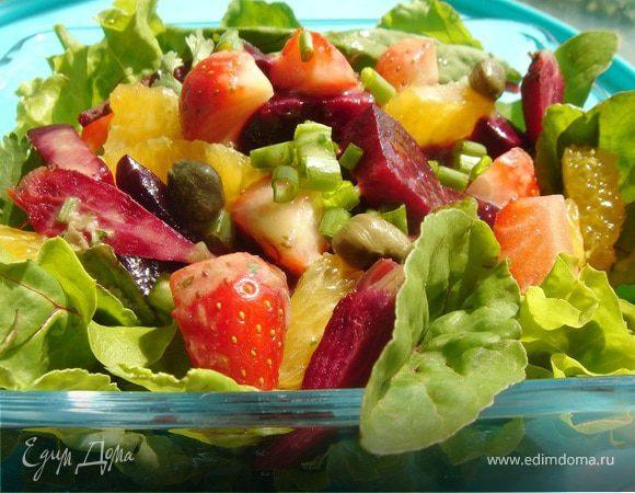Клубнично-свекольный салат с апельсиновой заправкой