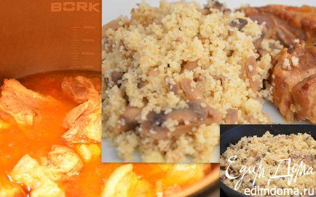 Рецепт Свиные ребрышки в мультиварке и кускус с шампиньонами на гарнир в мультиварке