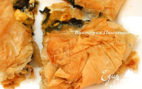 Рецепт Греческий пирог со шпинатом, мятой и фетой для ANETTE K-O-R
