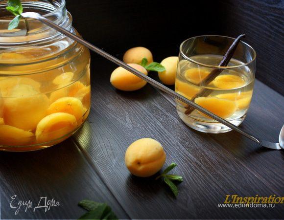 """Ванильный компот с абрикосами """"Прохладительные напитки"""""""