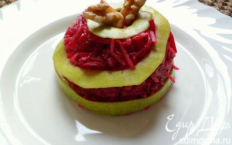 Рецепт Салат из свеклы, яблока и грецких орехов