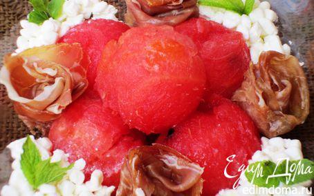 Рецепт Салат с Пармской ветчиной, арбузом и зерновым творогом