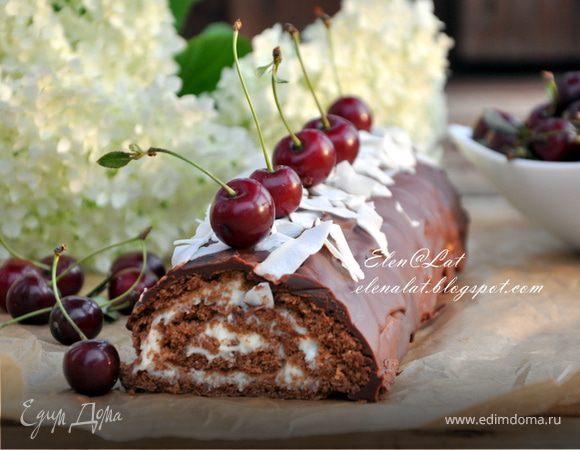 Шоколадный рулет с кокосовым кремом