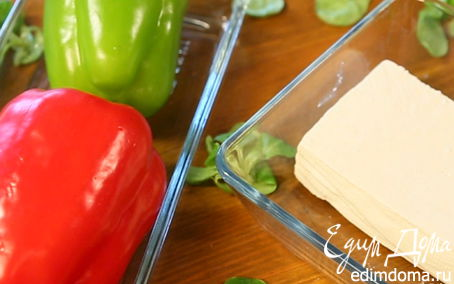 Рецепт Болгарский салат с брынзой