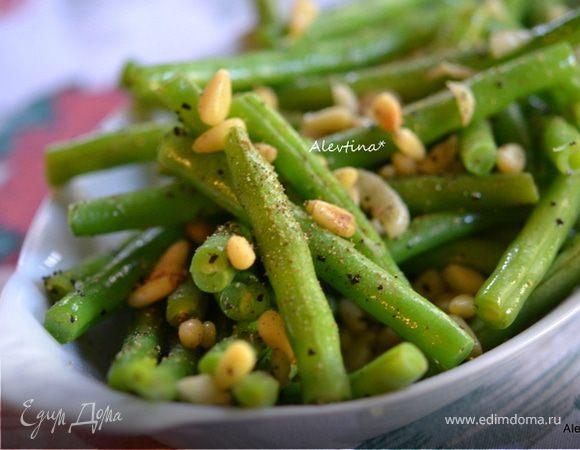 Зеленая фасоль с кедровыми орешками